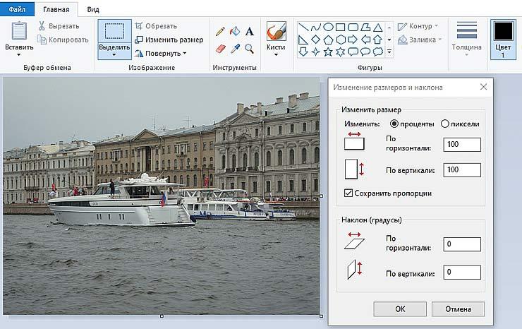 Как в фотошопе обрезать фото и в других программах?