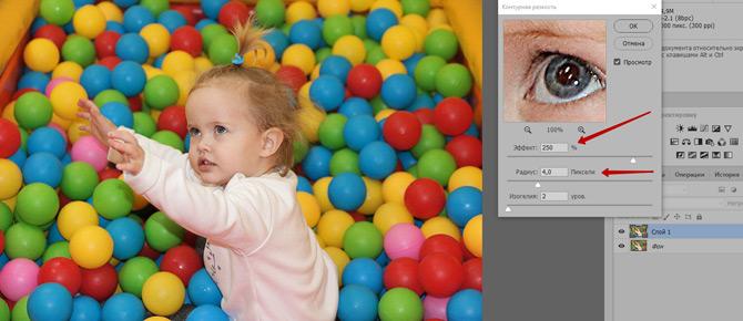 Можно ли увеличить резкость фотографии в фотошопе?