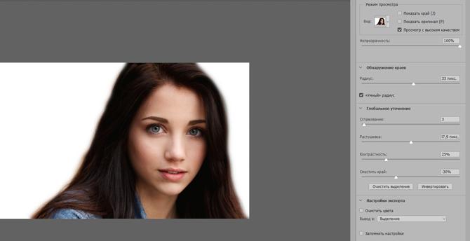 Как можно поменять фон снимка в фотошопе доступными способами?